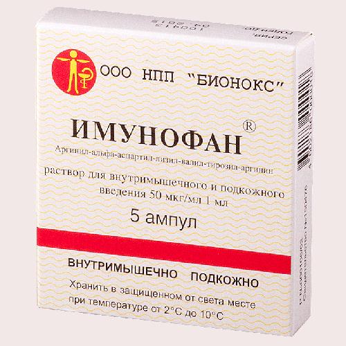 Имунофан раствор для внутримышечного и подкожного введения 45мкг/мл ампулы 1мл №5