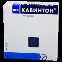Кавинтон раствор для инъекций 0.5% ампулы 2мл №10