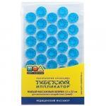 Иппликатор Кузнецова на мягкой поджложке интенсивный 12*22 синий