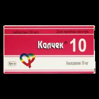 Калчек таблетки 10мг №30