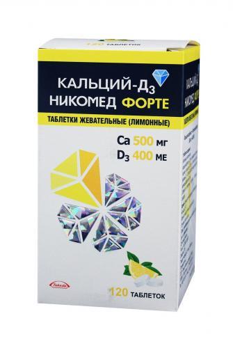 Кальций Д3 Никомед форте таблетки жевательные №120