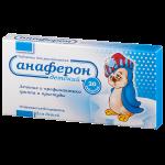 Анаферон детский таблетки №20