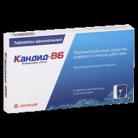 Кандид В6 таблетки вагинальные 100мг №6