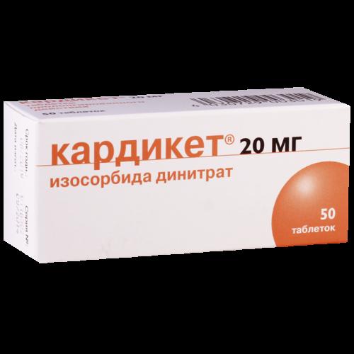 Кардикет ретард таблетки 20мг №50