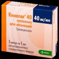 Кеналог раствор 40мг/1мл ампулы №5
