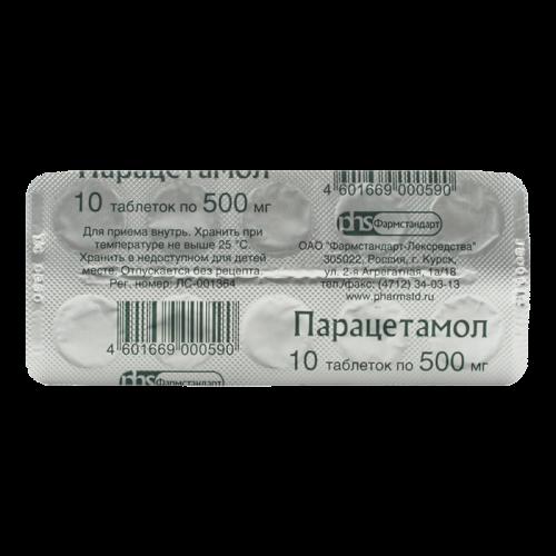 Парацетамол таблетки 500мг №10