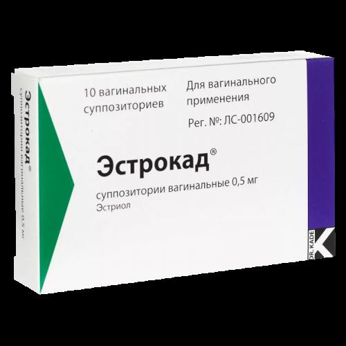 Эстрокад суппозитории вагинальные 0.5мг №10