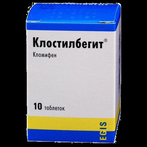 Клостилбегит таблетки 50мг №10