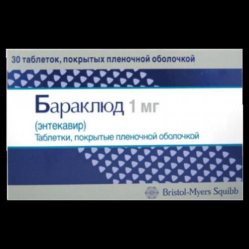 Бараклюд таблетки 1мг №30