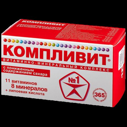 Компливит с пониженным содержанием сахара таблетки №60