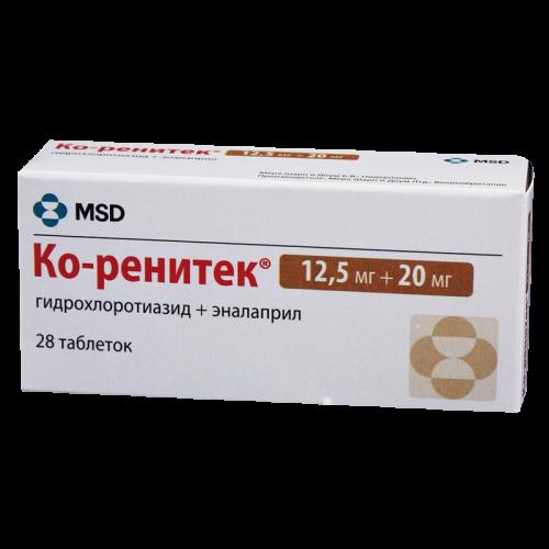 Ко-ренитек таблетки 20мг/12.5мг №28