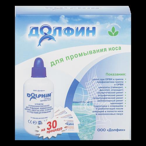 Долфин Устройство для промывания носа для взрослых 240мл + ср-во №30