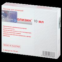 Церебролизин раствор для инъекций ампулы 10мл №5