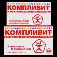 Компливит таблетки №60