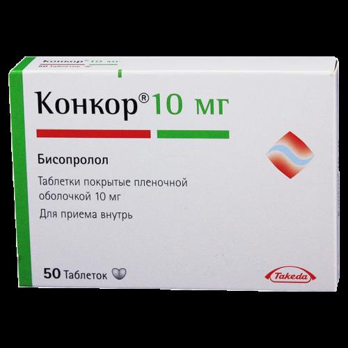 Конкор таблетки 10мг №50