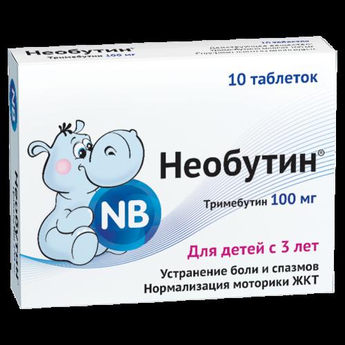 Необутин таблетки 100мг №10