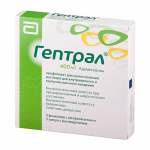 Гептрал лиофилизат для приготовления раствора для внутривенного/внутримышечного введения 400мг фл. №5