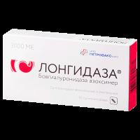 Лонгидаза суппозитории вагинальные/ректальные 3000МЕ №10