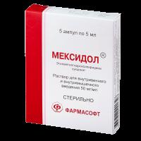 Мексидол раствор для инъекций 50мг/мл ампулы 5 мл №5