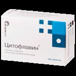Цитофлавин таблетки №100
