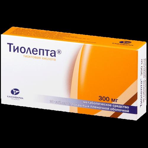Тиолепта таблетки 300мг №30