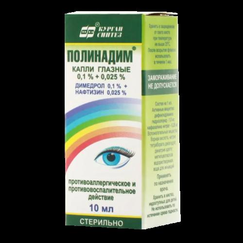 Полинадим глазные капли фл. 10мл