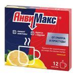 АнвиМакс порошок для приготовления раствора для приема внутрь Лимон пакеты №12
