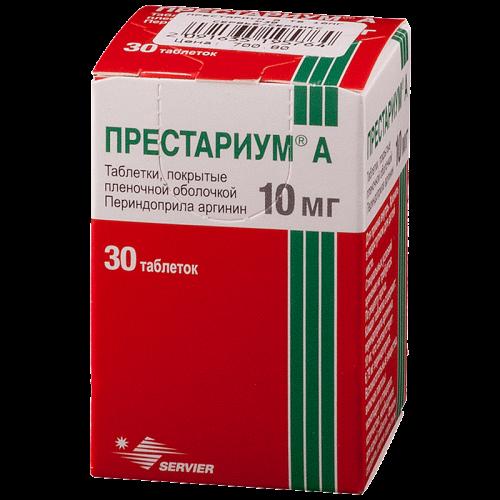 Престариум А таблетки 10мг №30