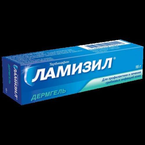 Ламизил дермгель 1% 15г