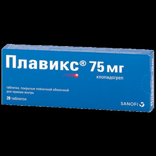 Плавикс таблетки 75мг №28