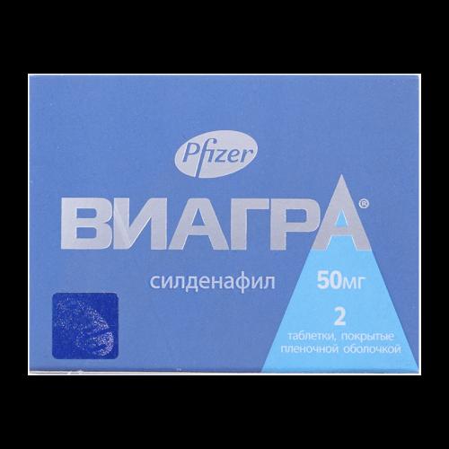 Виагра таблетки 50мг №2