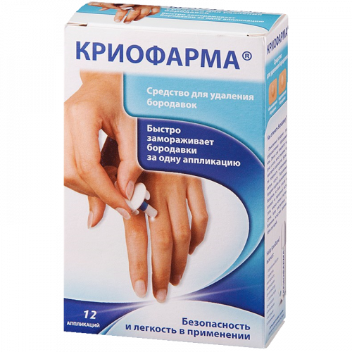 КриоФарма средство для удаления борододавок аэрозоль 35мл