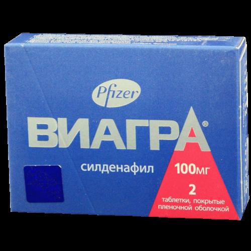 Виагра таблетки 100мг №2