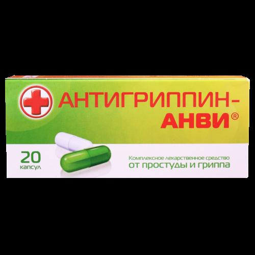 Антигриппин-анви капсулы №20