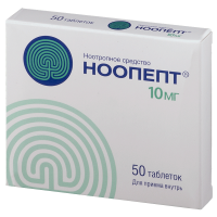 Ноопепт таблетки 10мг №50