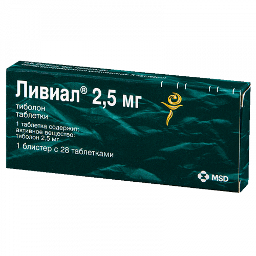 Ливиал таблетки 2.5мг №28