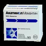 Акатинол мемантин таблетки 10мг №90
