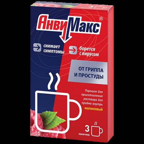 АнвиМакс порошок для приготовления раствора для приема внутрь Малина пакеты №3