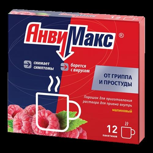 АнвиМакс порошок для приготовления раствора для приема внутрь Малина пакеты №12