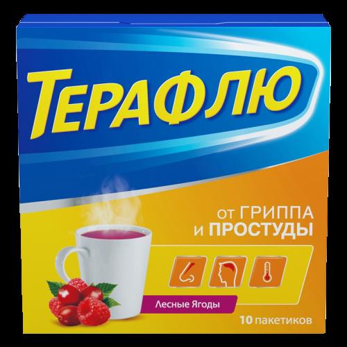 Терафлю пор. Лесн.ягоды №10