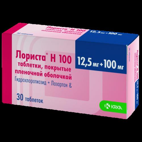 Лориста Н таблетки 100мг+12,5мг №30