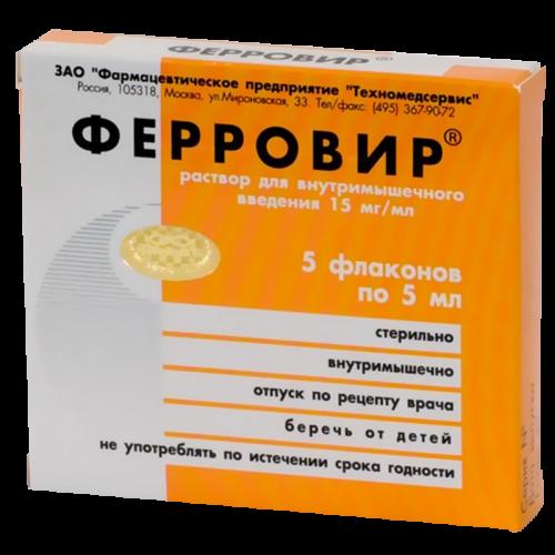 Ферровир раствор для инъекций 1,5% ампулы 5мл №5