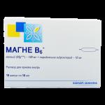 Магне-В6 раствор для приема внутрь ампулы №10