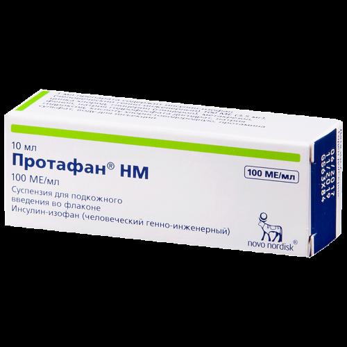 Протафан НМ 100ЕД/мл фл. 10мл