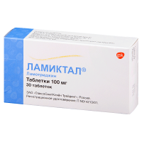 Ламиктал таблетки 100мг №30