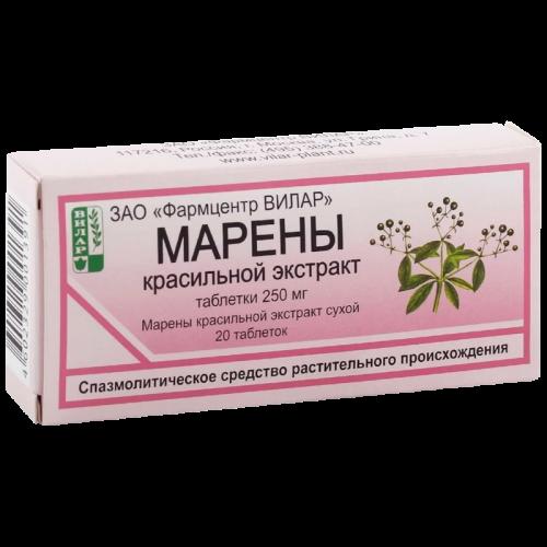 Марены красильной экстракт таблетки №20