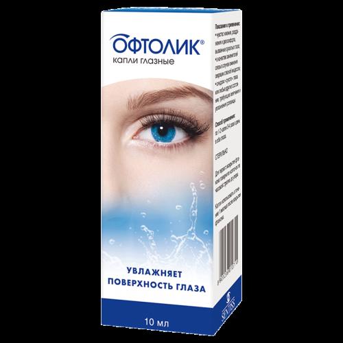 Офтолик глазные капли фл. 10мл