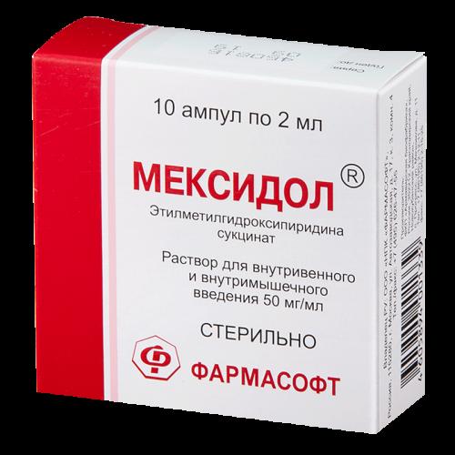Мексидол раствор для инъекций 50мг/мл ампулы 2 мл №10