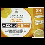 Аджисепт пастилки Мед/лимон №24