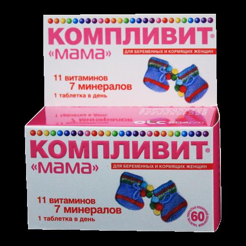 Компливит мама таблетки №60